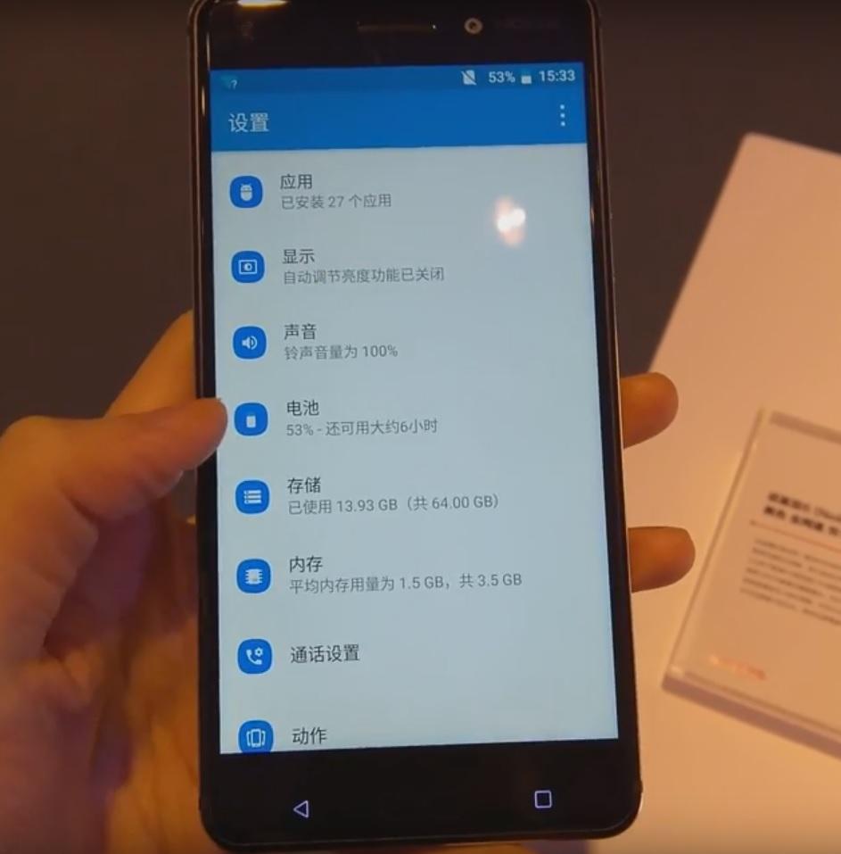 Nokia Ui Designed For Nokia 6 Has Meegosymbianseries40 Shaped