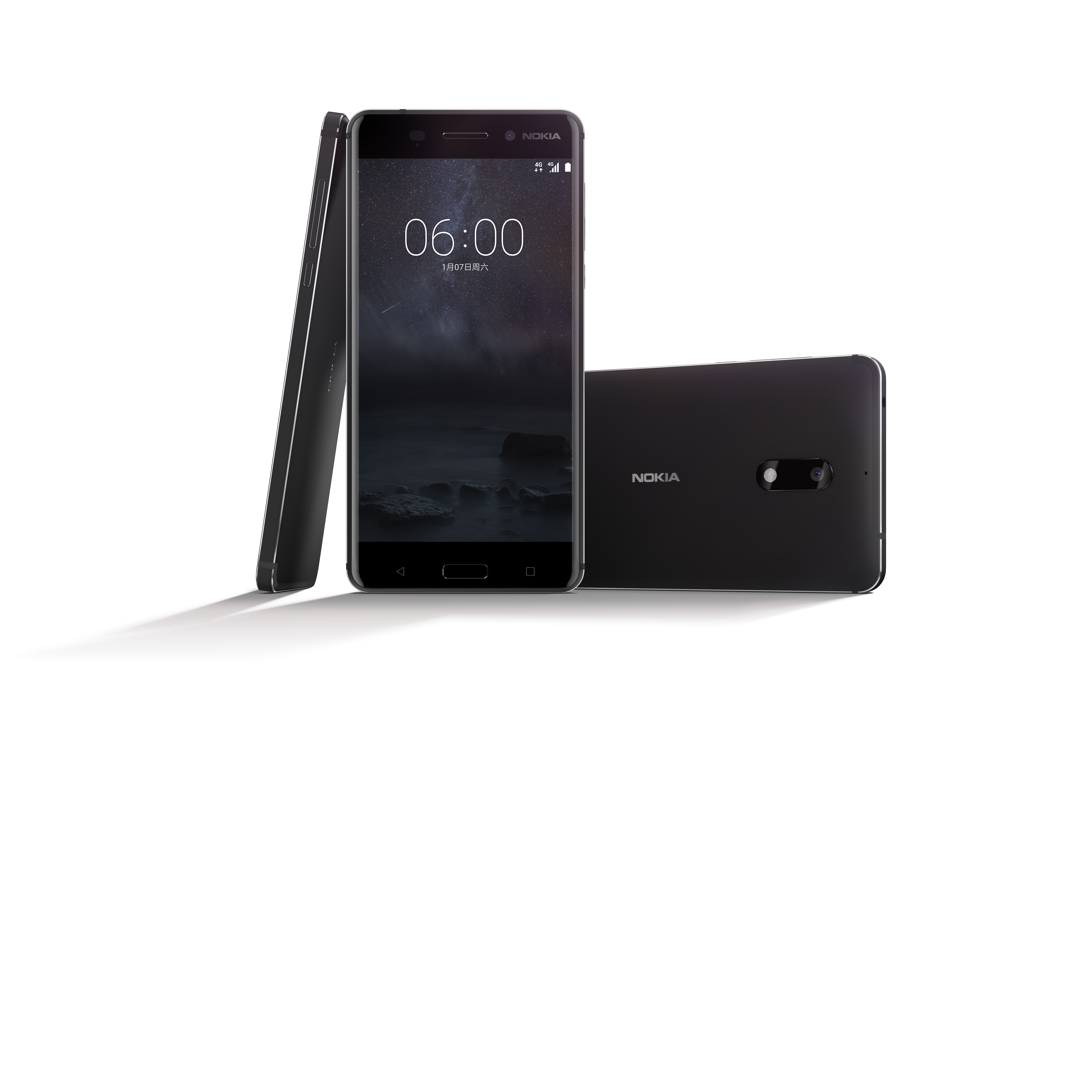nokia smartphone android 2017. it\u0027s official: this is #nokia #6, #hmd\u0027s first #android smartphone nokia android 2017