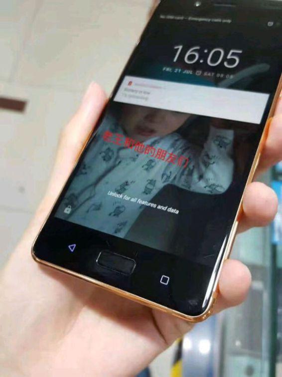 Image Result For Nokia  Plus Gsmarena