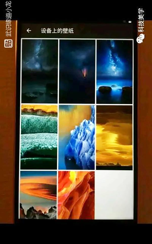 Nokia 8 Wallpapers: Nokia 8 Wallpapers